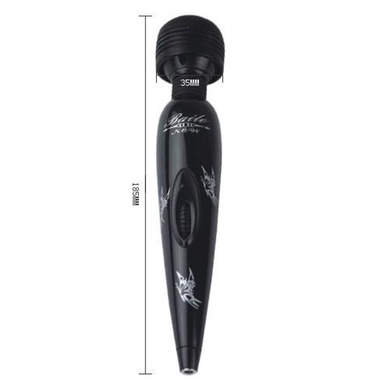 Glamour Massager Vibrator