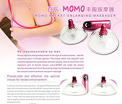 Momo Breast Enhancer