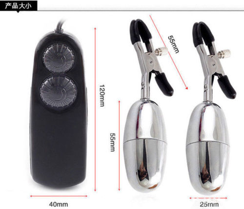 Nipple Stimulator