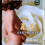 Rider Condoms (Kondom Silikon Latex)