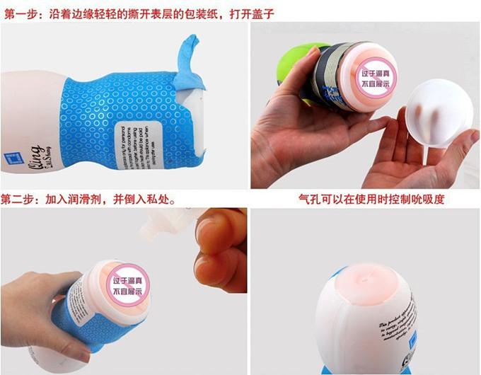 Qing Zhe Sheng Bubble