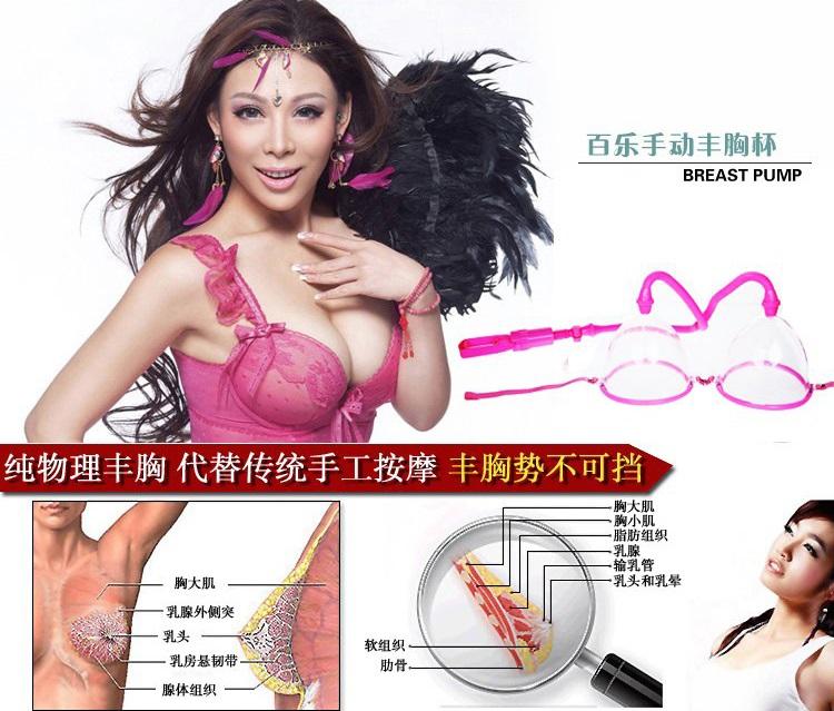 Breast Pump Vacum