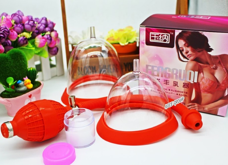 Breast Pump Fengruqi