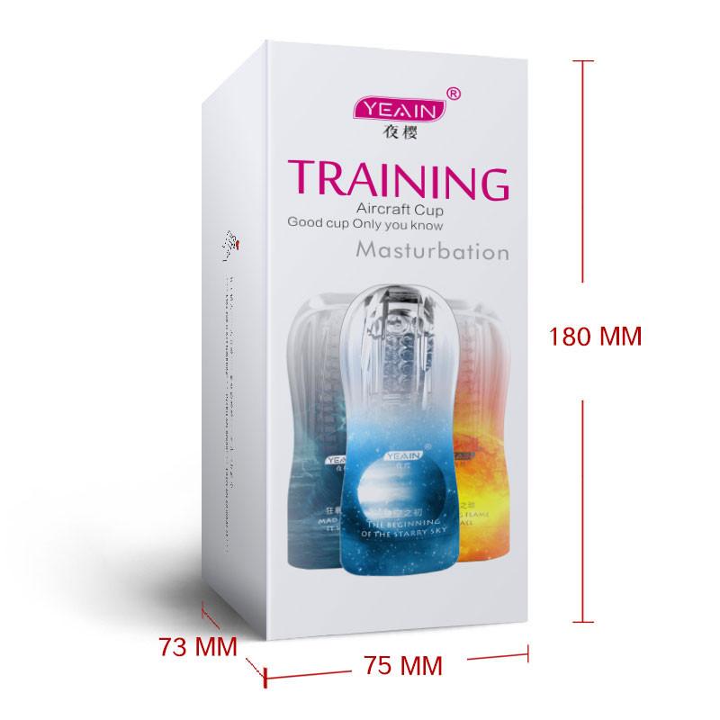 Yeain Training Air Cup Masturbation