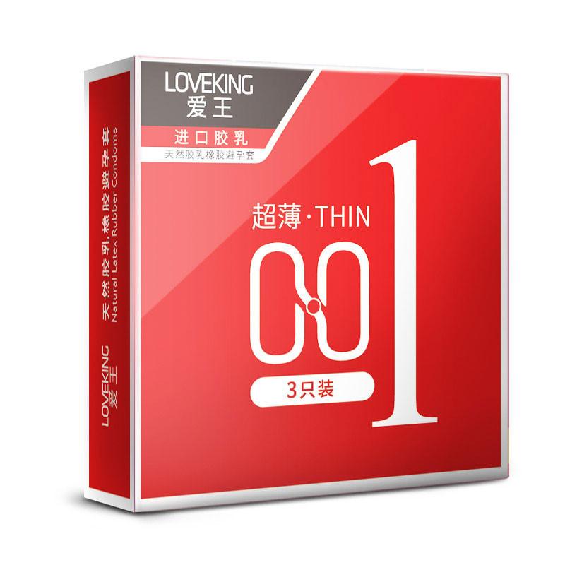 Loveking Thin Condom 3Pcs
