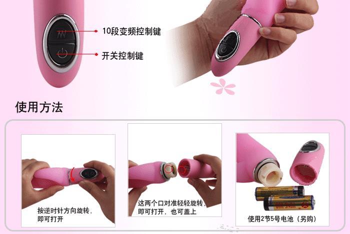 Alat Sex Desire Barbie Vibrator