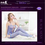 Baju Lingerie Busana Sensual Wanita – BSW 1