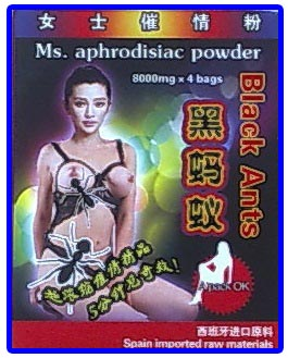 Ms Aphrodisiac Powder Obat Perangsang
