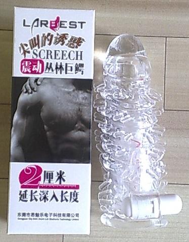 Shock Sleeve Python Kondom Silikon Getar